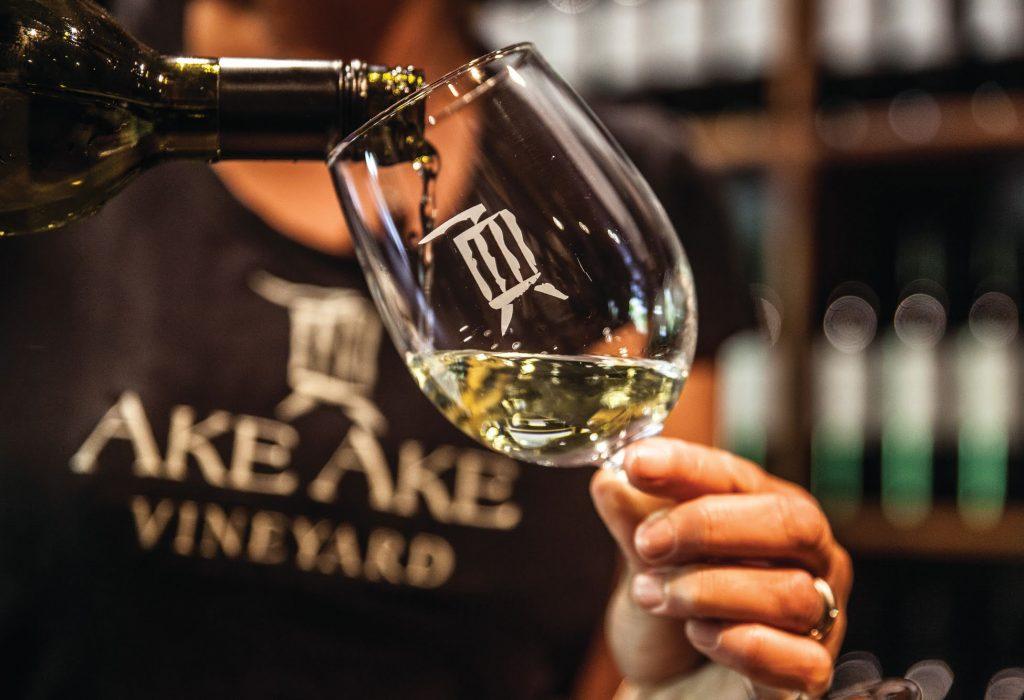 AkeAke Vineyard